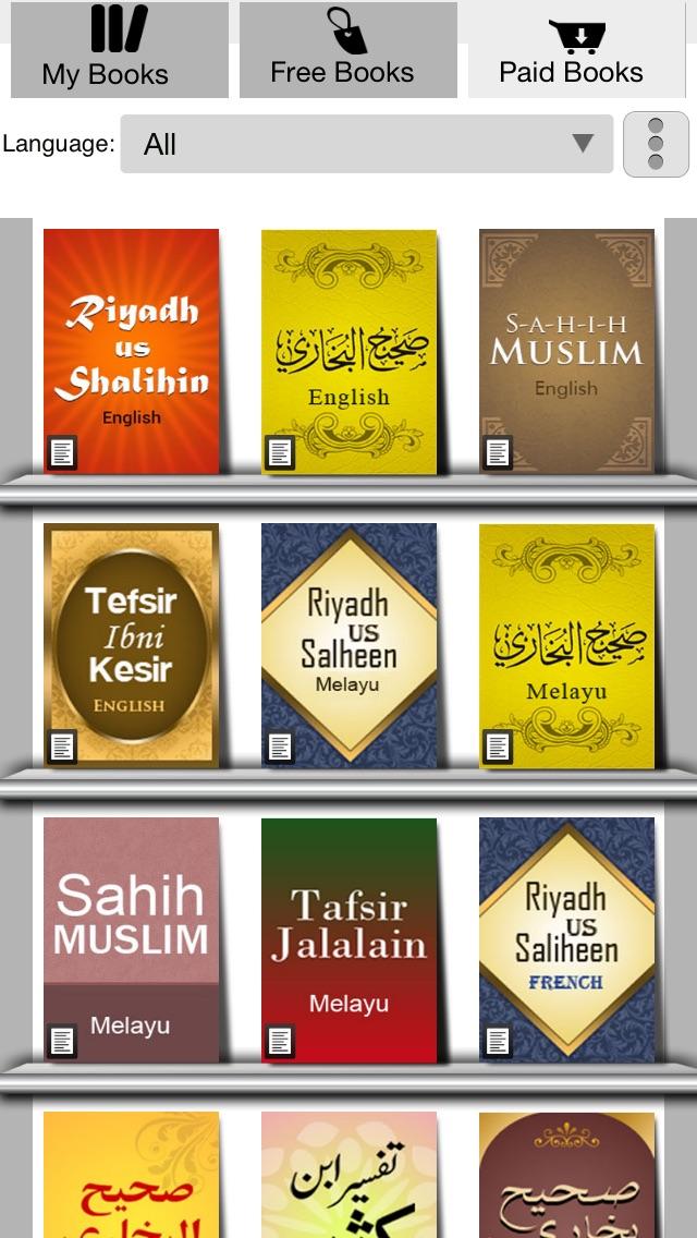 伊斯兰电子图书 - 文本音频绘本图书馆屏幕截图3