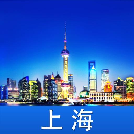 夜上海【旅行指南】