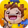 Puzzle Party Jigsaw by