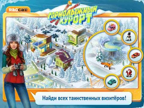 Игра Горнолыжный курорт HD: поиск предметов и экономическая стратегия
