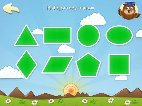 Скачать игру Дошкольное обучение: алфавит, считалка и запоминайка!