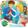 Классические истории перед сном - сказки для детей в возрасте от 0-8 лет - премия