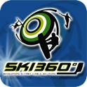 SKI360degree icon