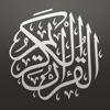 مصحف ناصر القطامي