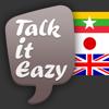 ミャンマー語会話集