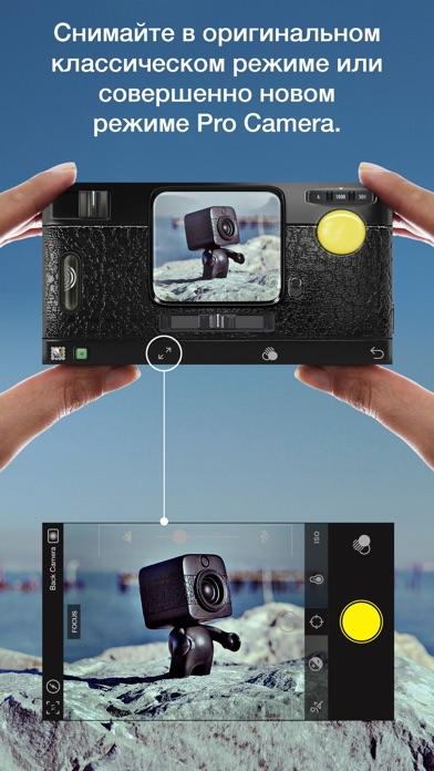 Камера Hipstamatic