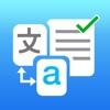Spell Checker for Google Translate - check grammar, spelling google translate