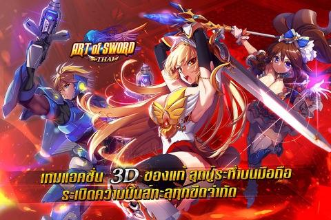 Art of Sword - TH screenshot 1