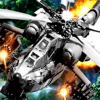 Copter Gunship Flight : Swing helicopter in battle and ambush of carrier drive Wiki