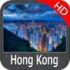 Hong Kong HD - Travel Map Navigator