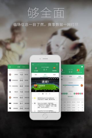 新浪爱彩-新浪旗下彩票平台 screenshot 2