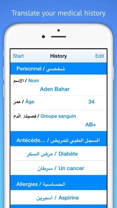 download Universal Doctor Speaker: Traductor médico con  a udio apps 3