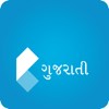 Koza - English to Gujarati Dictionary
