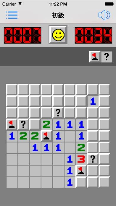 リバースマインスイーパー screenshot1