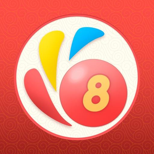 A8彩站(iPad版)-足球体育彩票竞彩预测