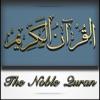 Islam: The Noble Quran (القرآن الكريم) in arabo, in italiano e in trascrizione