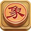 中国象棋——免费双人单机版对战版休闲益智力小游戏