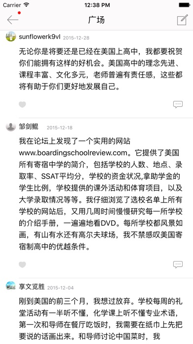 download 财富管理 — 彭博商业周刊出品 apps 4