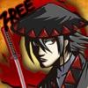 Тень самурая бой: смертельной схватке