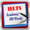 IELTS Vocabulary: 600 Academic Words In 30 Days (Learn And Practice) - Full