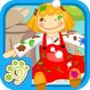 小公主蘇菲亞修理芭比玩具娃娃-(歡樂盒子)親子教育兒童免費遊戲大全下載中心