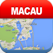 Macau Offline Map - City Metro Airport