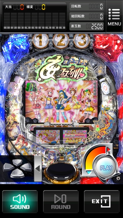 CR熱響!乙女フェスティバル ファン大感謝祭LIVEのスクリーンショット1