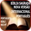 Bíblia Sagrada Bíblia Nova Versão Internacional Português (NVI-PT) e de Áudio Bíblico Português  A Bíblia Sagrada Português Portuguese Bible Text And Portuguese Bible Audio Brazil Holy Bible