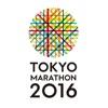 東京マラソンアプリ
