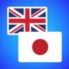 English to Japanese Translator.