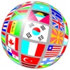 Flags Quiz Premium - guess flag which country? the best trivia game to learn flags all around the world