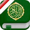 Quran Tajweed in Indonesian Bahasa, Arabic and Phonetics - Al-Quran Tajwid dalam Bahasa Indonesia, Arab dan Fonetik Transkripsi