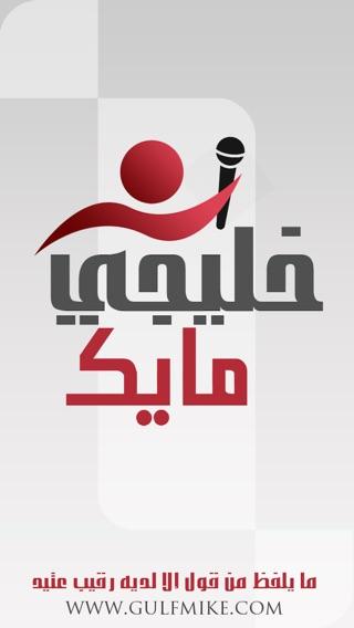 شات عرب توك الصوتي 320x568bb