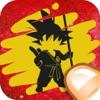 Dragon Ball EDITION Free Game : Anime DBZ Character Trivia Quiz Super Saiyan Goku Z Edition