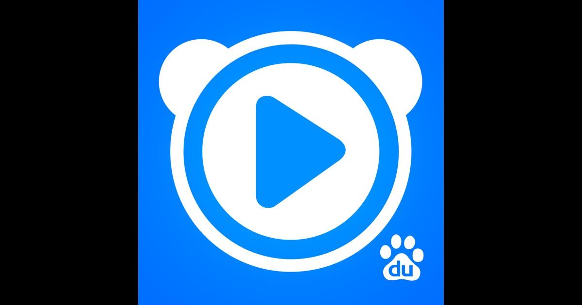 免费在线播放器_yy在线电影免费收看视频- 高清电影大片免费看,影音电视剧直播播放器