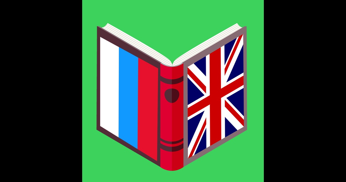 français anglais traduction gratuite