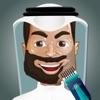 صالون الحلاقة كلاش- لعبة الاطفال العربية