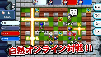 対戦ボンバーマン screenshot1