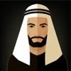 Islam Emoji - Muslim Stickers, Smileys & Emoji Keyboard For iPhone Texting emoji