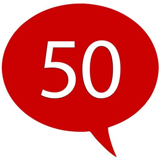 50カ国語 - 50languages