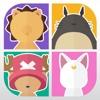 Anime World Quiz Game : Japan Manga Character Name Trivia Game Free