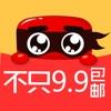 抢购助手-taobao天猫9块9包邮,电商打折特卖优惠1元秒杀,精品特价便宜限时抢购,时尚生活必备