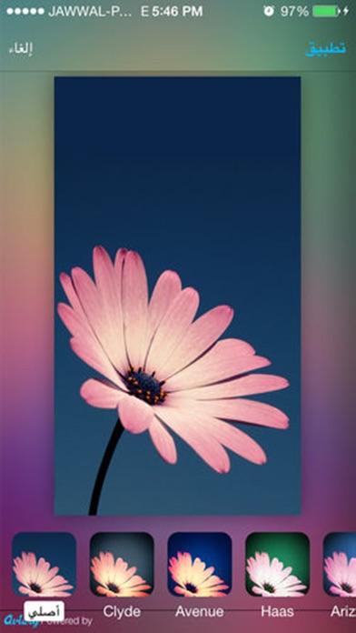 المصمم المطور - محرر صور لتعديل الصور مع خطوط عربيةلقطة شاشة1