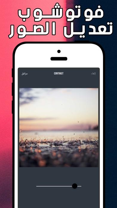 فوتوشوب تعديل الصورلقطة شاشة4
