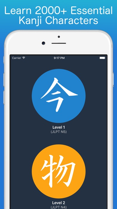 Which is the best app to learn Japanese? - Quora