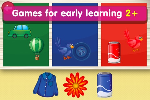 Smart Baby Sorter HD - Early Learning Shapes and Colors / Matching and Educational Games for Preschool Kids screenshot 1