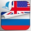 Learn RUSSIAN Fast and Easy - Learn to Speak Russian Language Audio Phrasebook and Dictionary App for Beginners