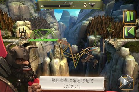 Bridge Constructor Medieval screenshot 4