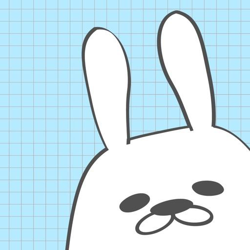 Doodle Кролик : Doodle Rabbit