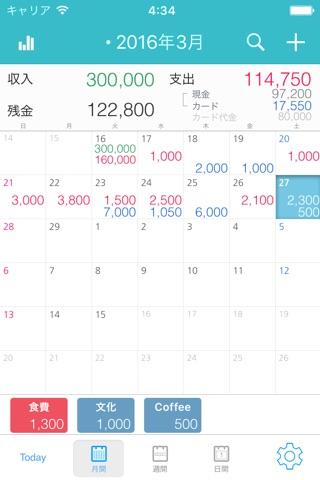 Weple Money screenshot 1